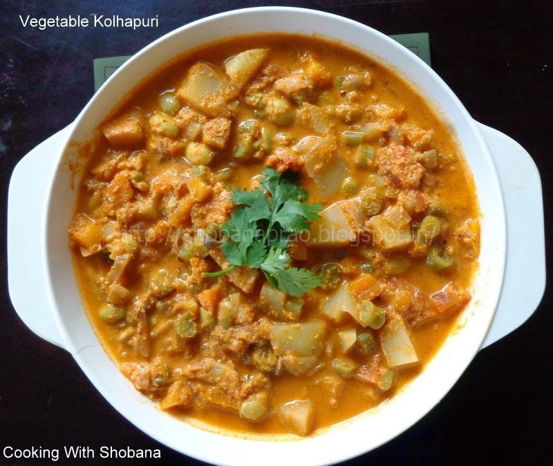 VEGETABLE KOLHAPURI