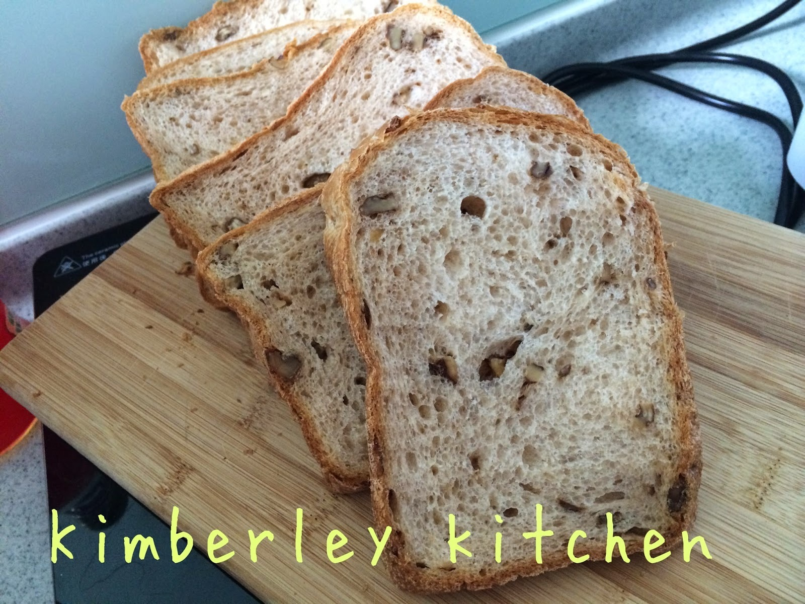 麵包機成品 - 合桃包 (附食譜)