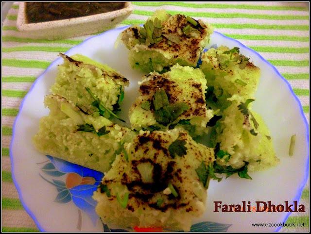Samo/ Moraiyo Dhokla | Farali Dhokla ~ Farali Recipes