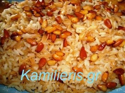 Πιλάφι με φιδέ - Rice - رز بالشعيريه