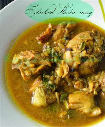 Murgh Shorba curry(Chicken soup curry )