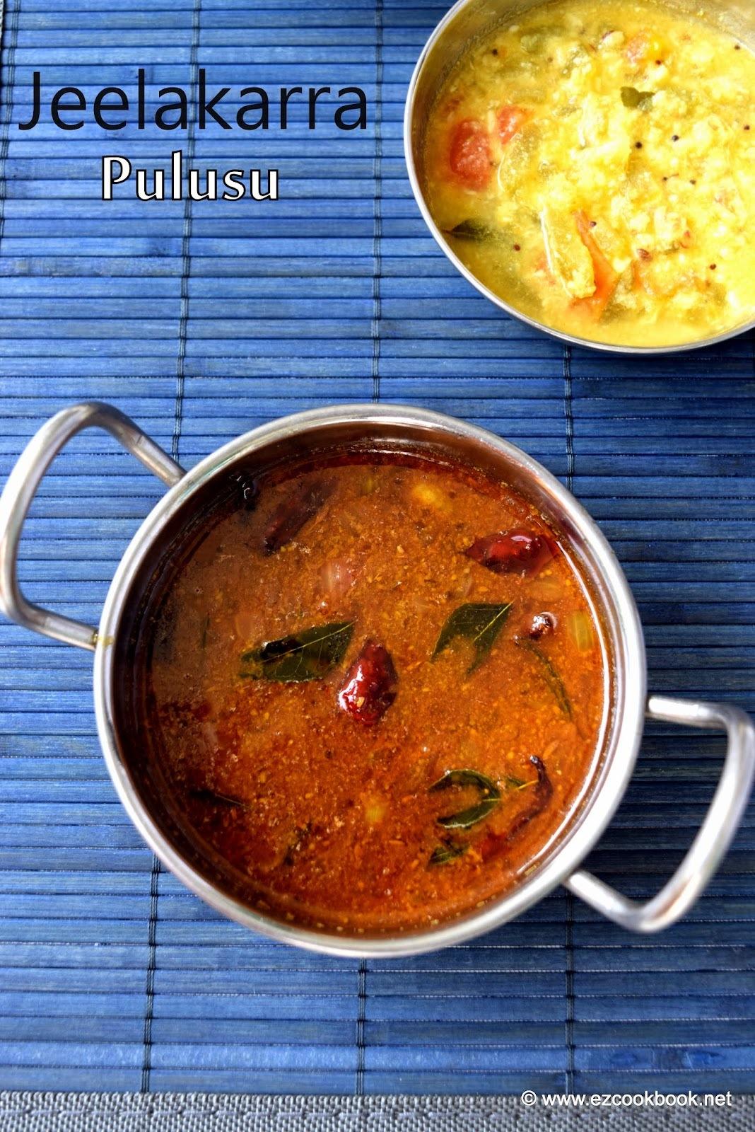 Jeelakarra Pulusu | Spicy Jeera Gravy