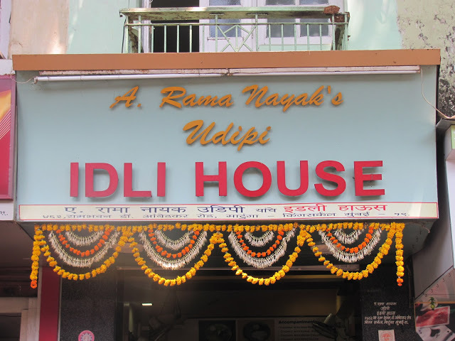 Restaurant Review : Idli House, King Circle