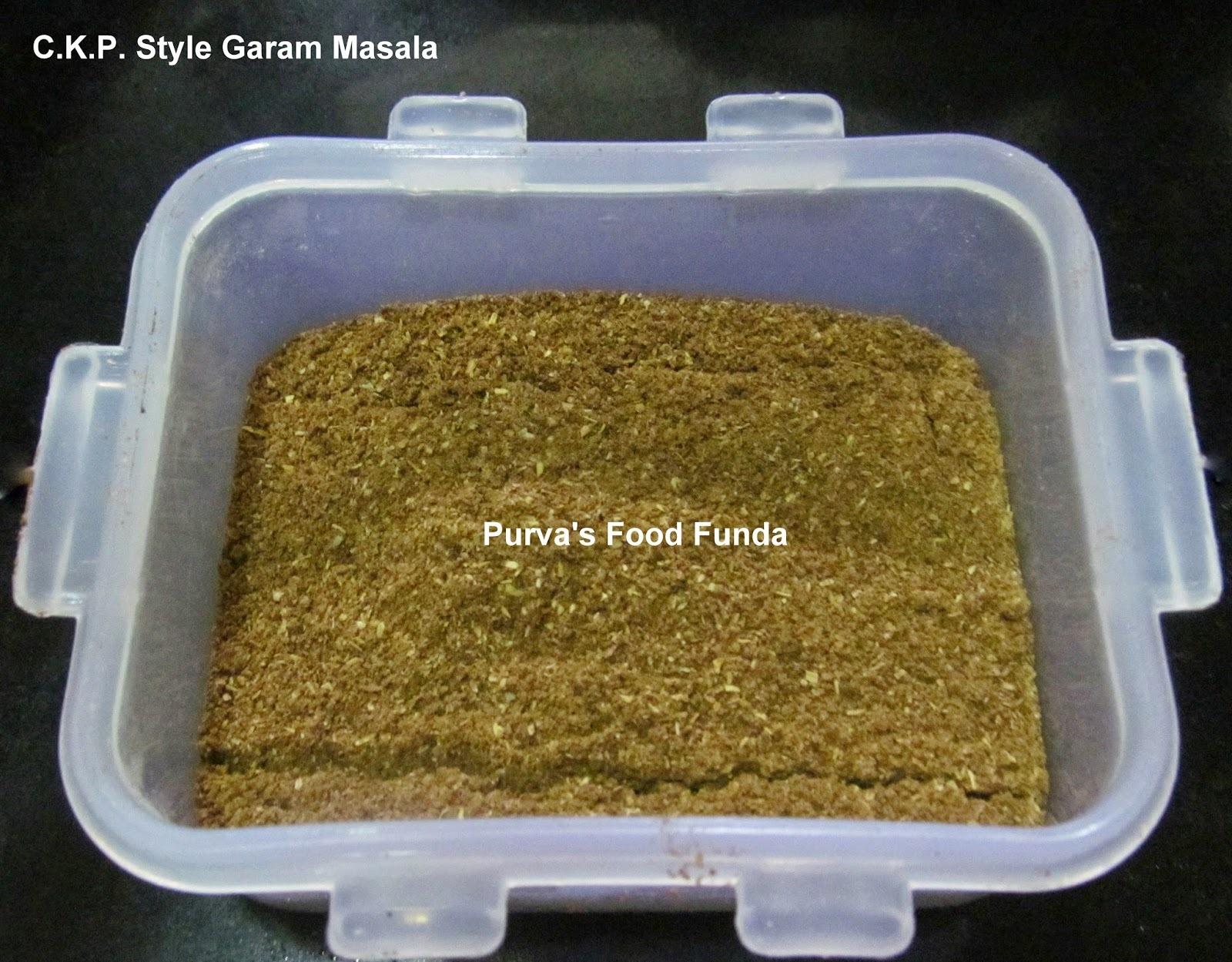 Garam Masala (Maharashtrian Kayastha Prabhu Style)