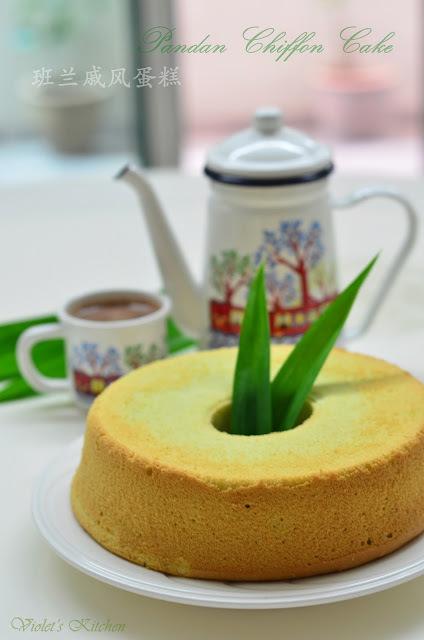 班兰戚风蛋糕 Pandan Chiffon Cake