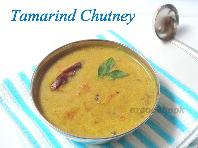 Tamarind Chutney | Best Side Dish For Ven Pongal