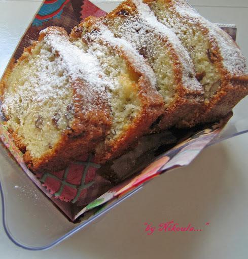 Αφράτο κέικ με γιαούρτι..