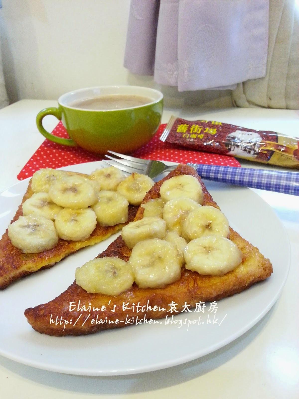 [消滅隔夜包] 香蕉土司