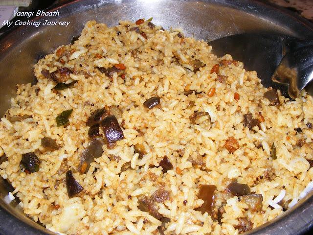 Vaangi Bhaath/Kathirikkai Saadham/Brinjal Rice