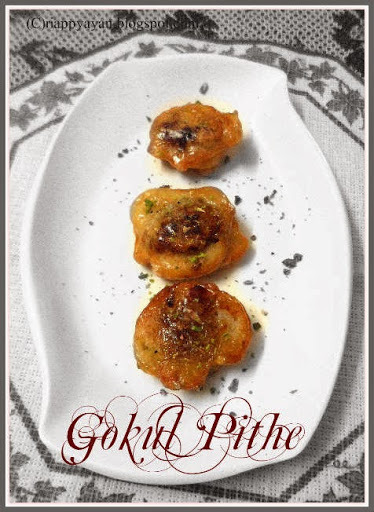 Gokul Pithe to celebrate Kolkata Food Blogger's 1st Birthday