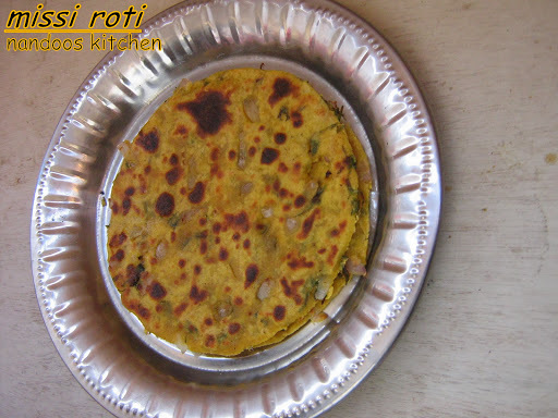 Missi roti / Indian dinner recipes