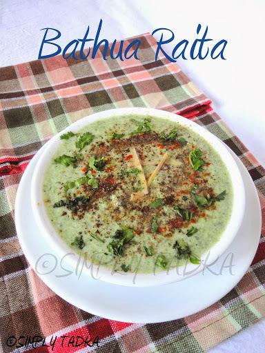 Bathua Recipe | Bathwa Ka Raita