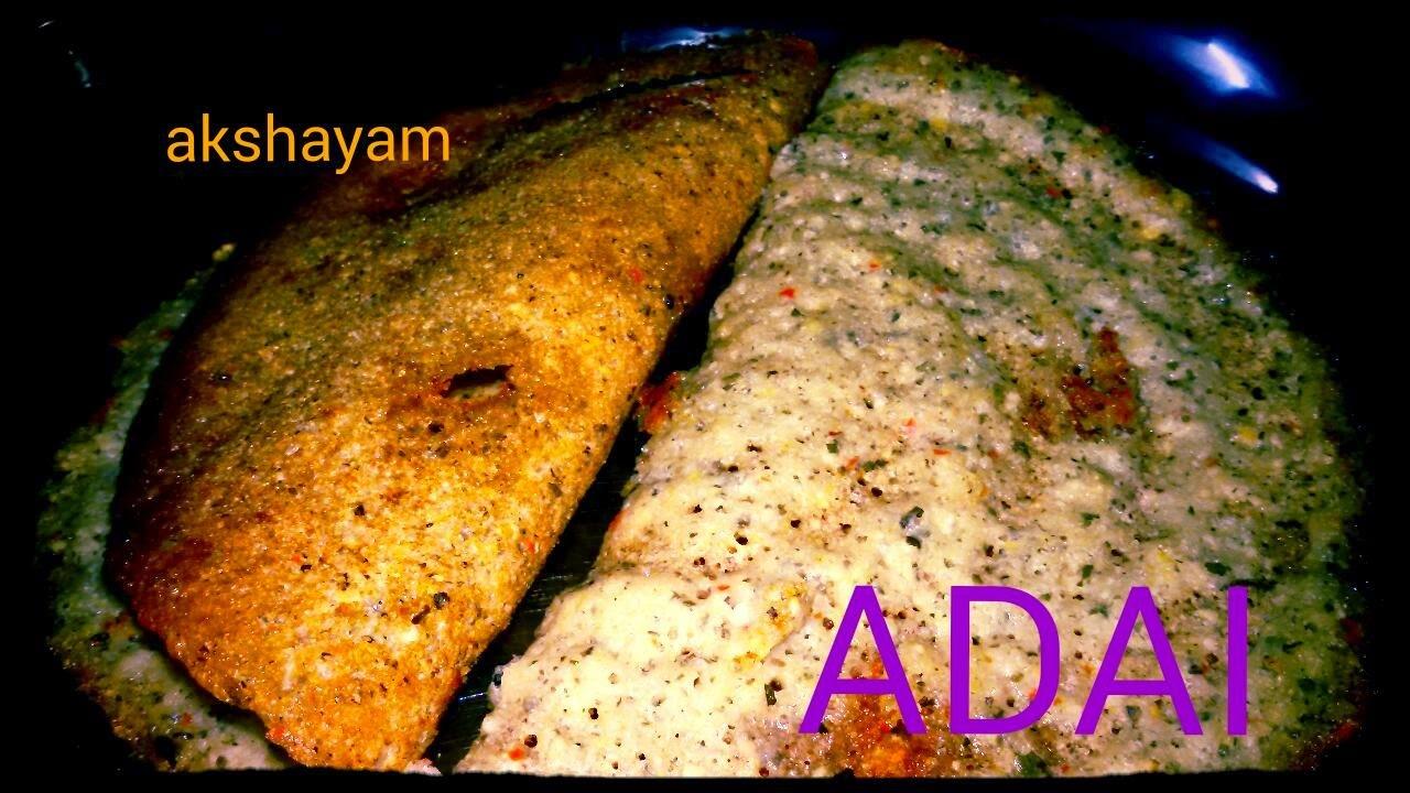 Adai (Karthigai special)