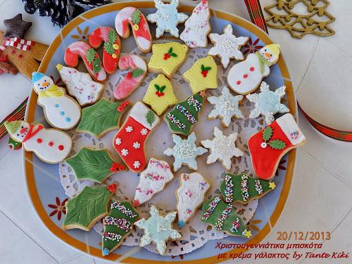 Μπισκότα με κρέμα γάλακτος και ...άρωμα Χριστουγέννων