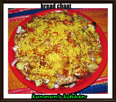 chaat with kabuli chana