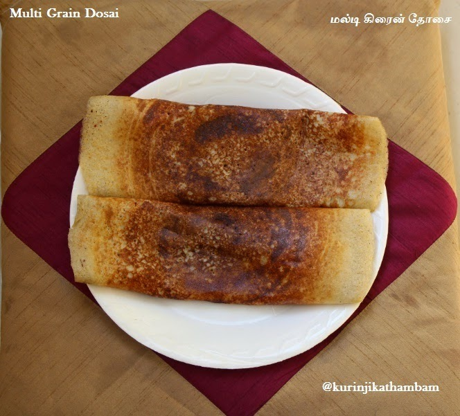 Five Grains Dosai / Panch Dosai | Dosai Varieties