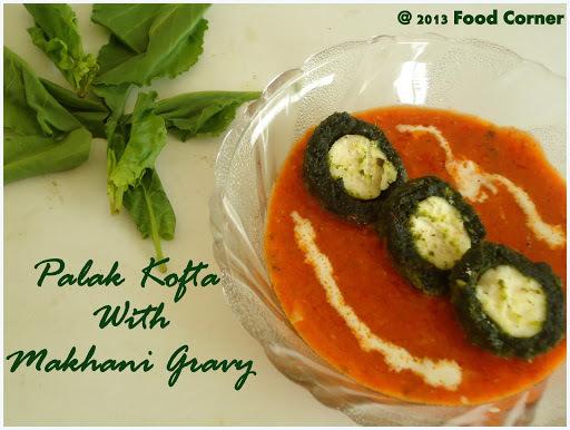 stuffed tomato with gravy by sanjeev kapoor
