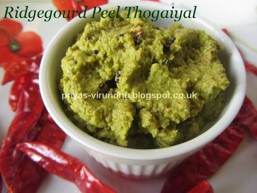 Peerkangai Thol Thogaiyal/Ridge gourd Peel Chutney