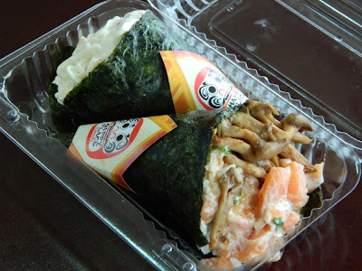 "Temaki ""Happy Place"""