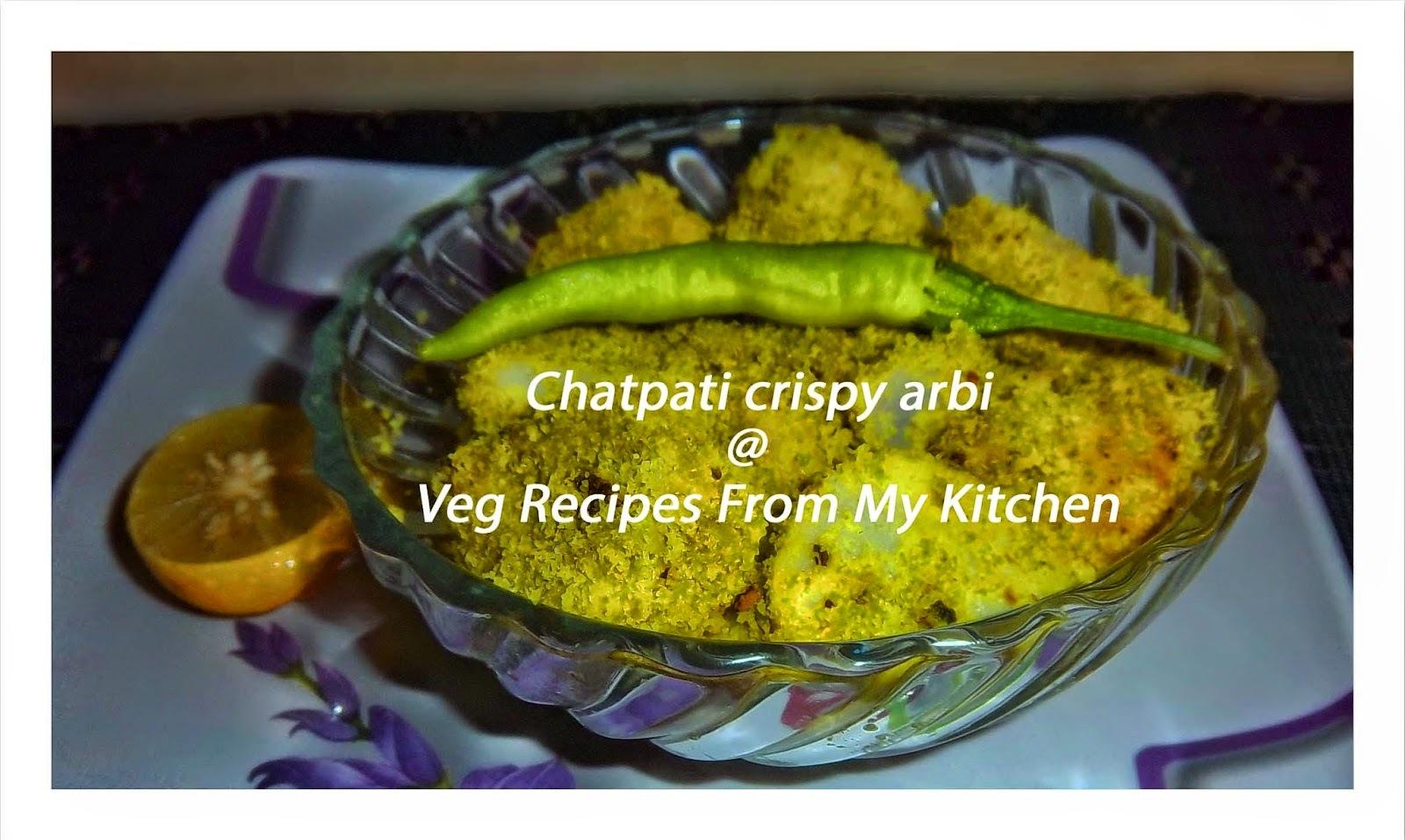chatpati crispy arbi(spicy-crispy colocasia)