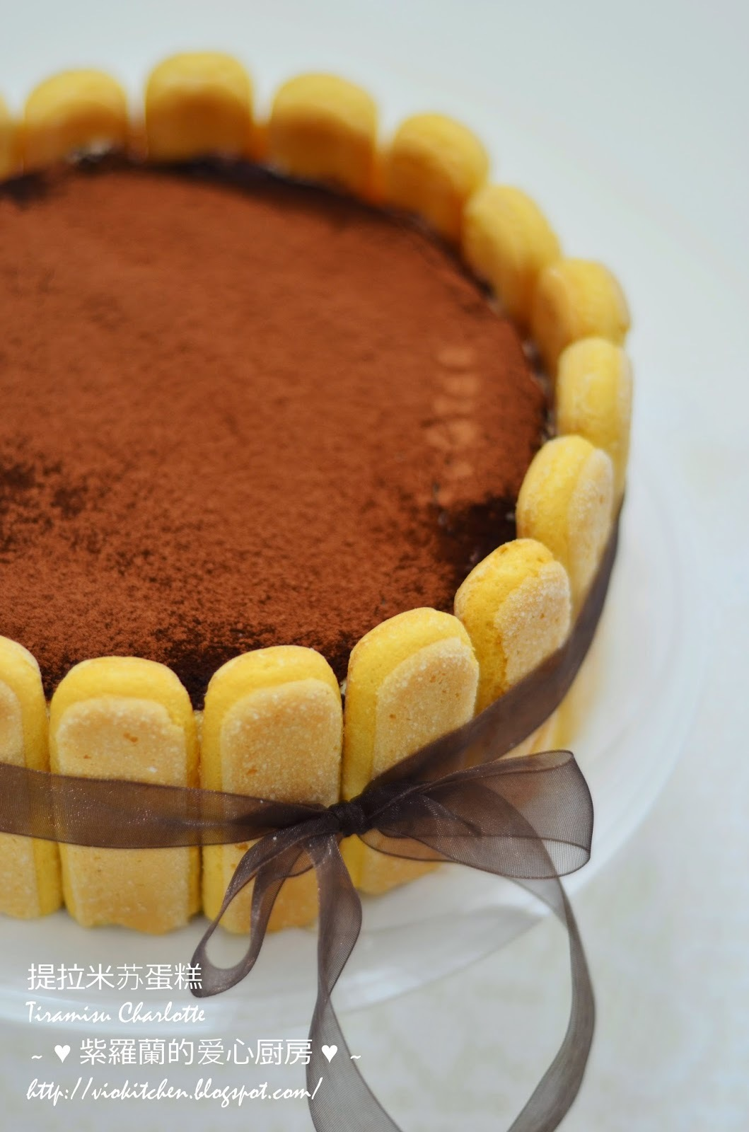 提拉米苏蛋糕 Tiramisu Charlotte / 生日 Birthday 2014