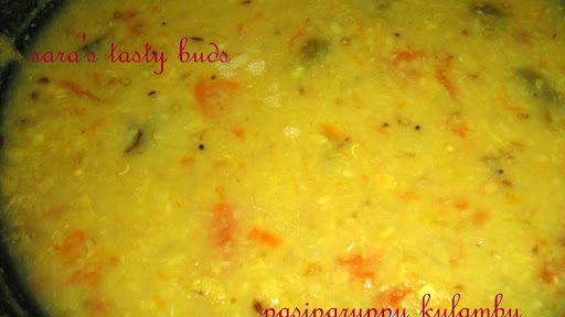 Pasiparuppu kulambu / split green gram dhal fry – Mom's recipe