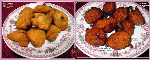 Suyyan / Suyyam - Sweet & Savoury / சுகியன் / சுய்யம்
