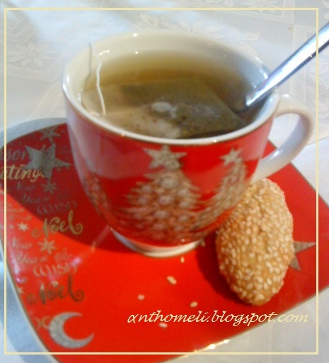 Πρόσκληση για Brunch (ή Καφέ ή Τσάι) - (Ανανεώνεται συνεχως!)