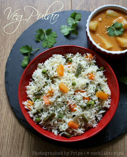 Veg Pulao | Mixed Vegetable Pulao | One Pot Meal