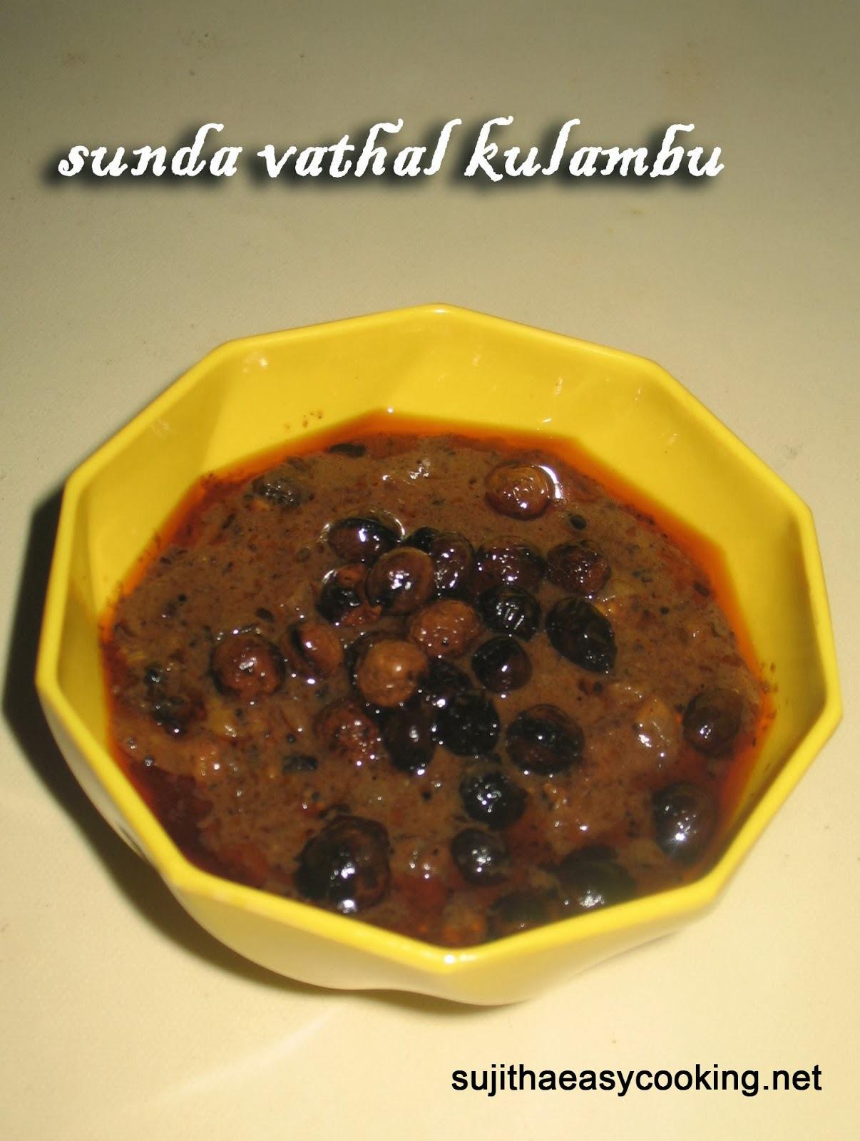 Sunda vathal Kulambu