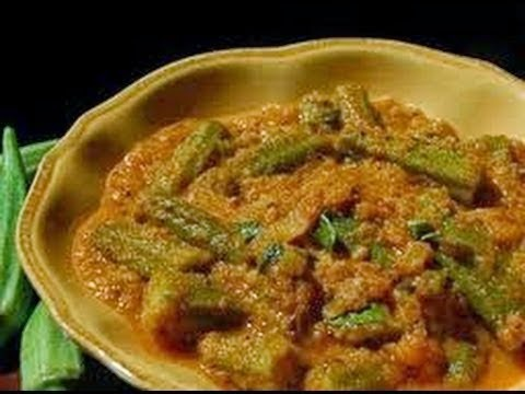 Lady's Finger Curry
