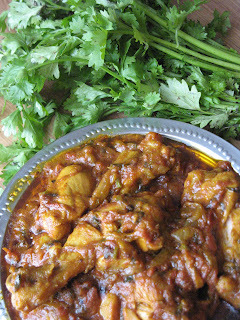 SWAHILI KUKU( CHICKEN)