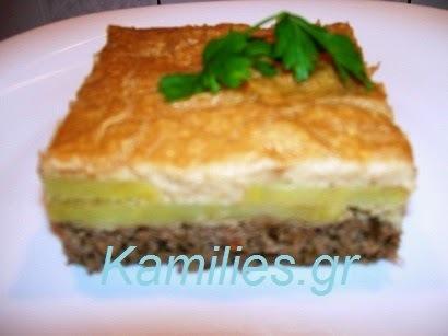 Κόφτε (με Πατάτες και Ταχίνι) - Kofteh - كفته بالطحينيه