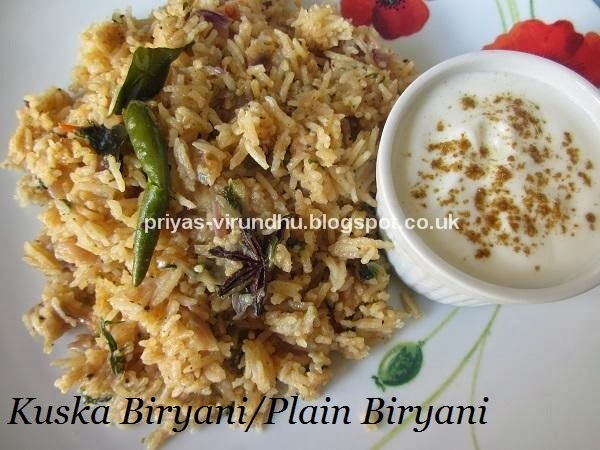 Kuska Biryani/Plain Biryani [Without any vegetables or meat]