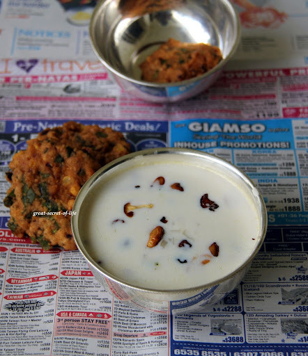 Ada Pradhaman (Rice flakes kheer) - FOR VINAYAKAR CHATURTI / VARALAKSHMI POOJA / VARALAKSHMI Nombu