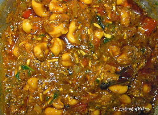 Kaju Masala or Cashew Curry recipe