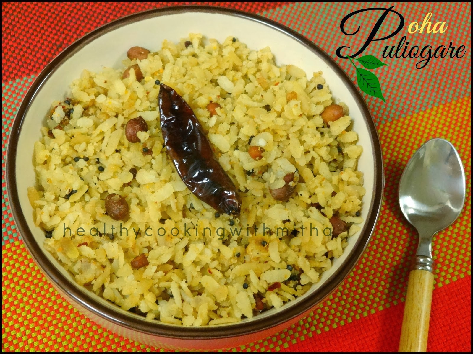 Poha Puliogare | Tamarind Poha | Gojjavalakki |  Puli Aval