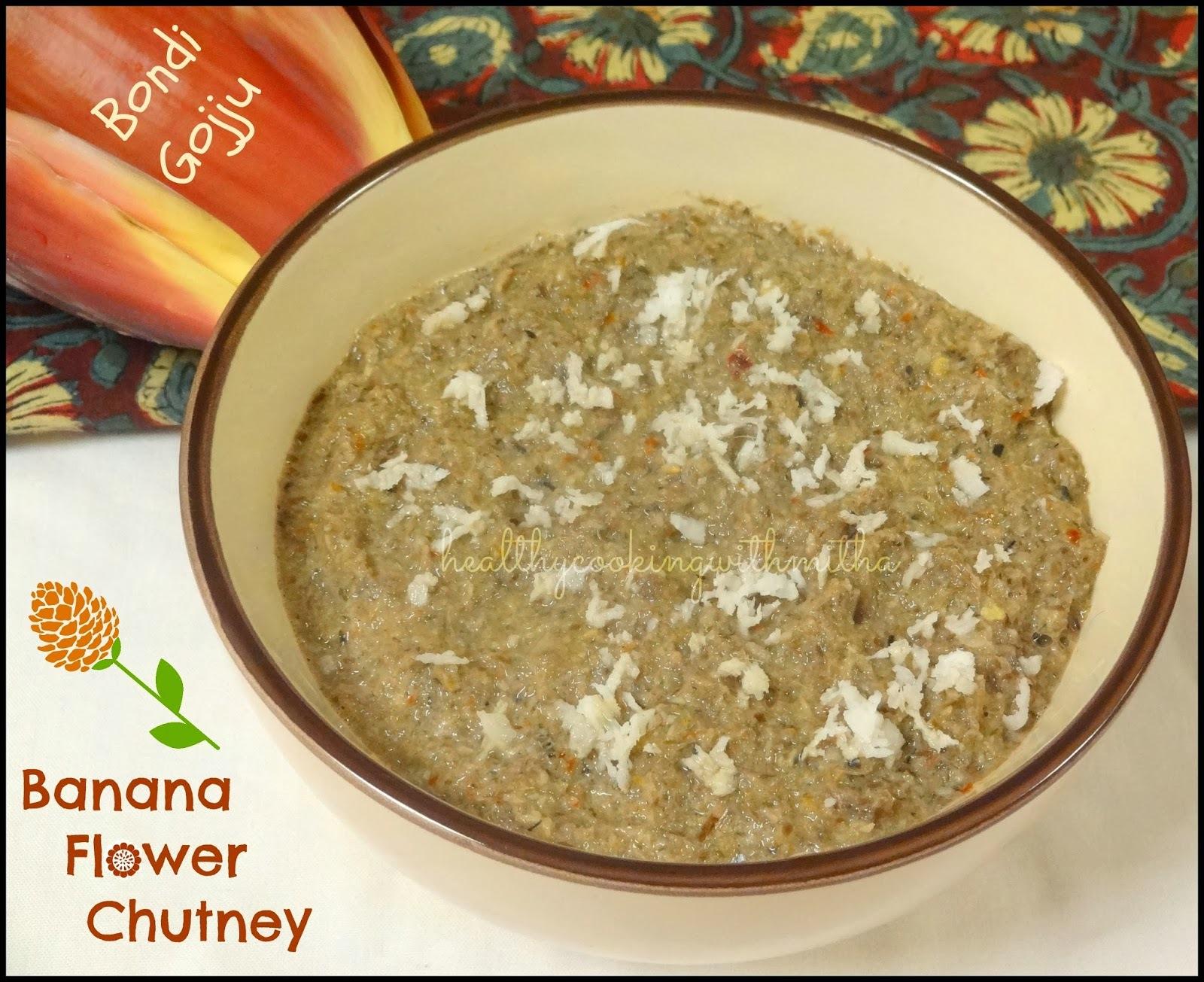 Easy Banana Flower Chutney | Bondi Gojju
