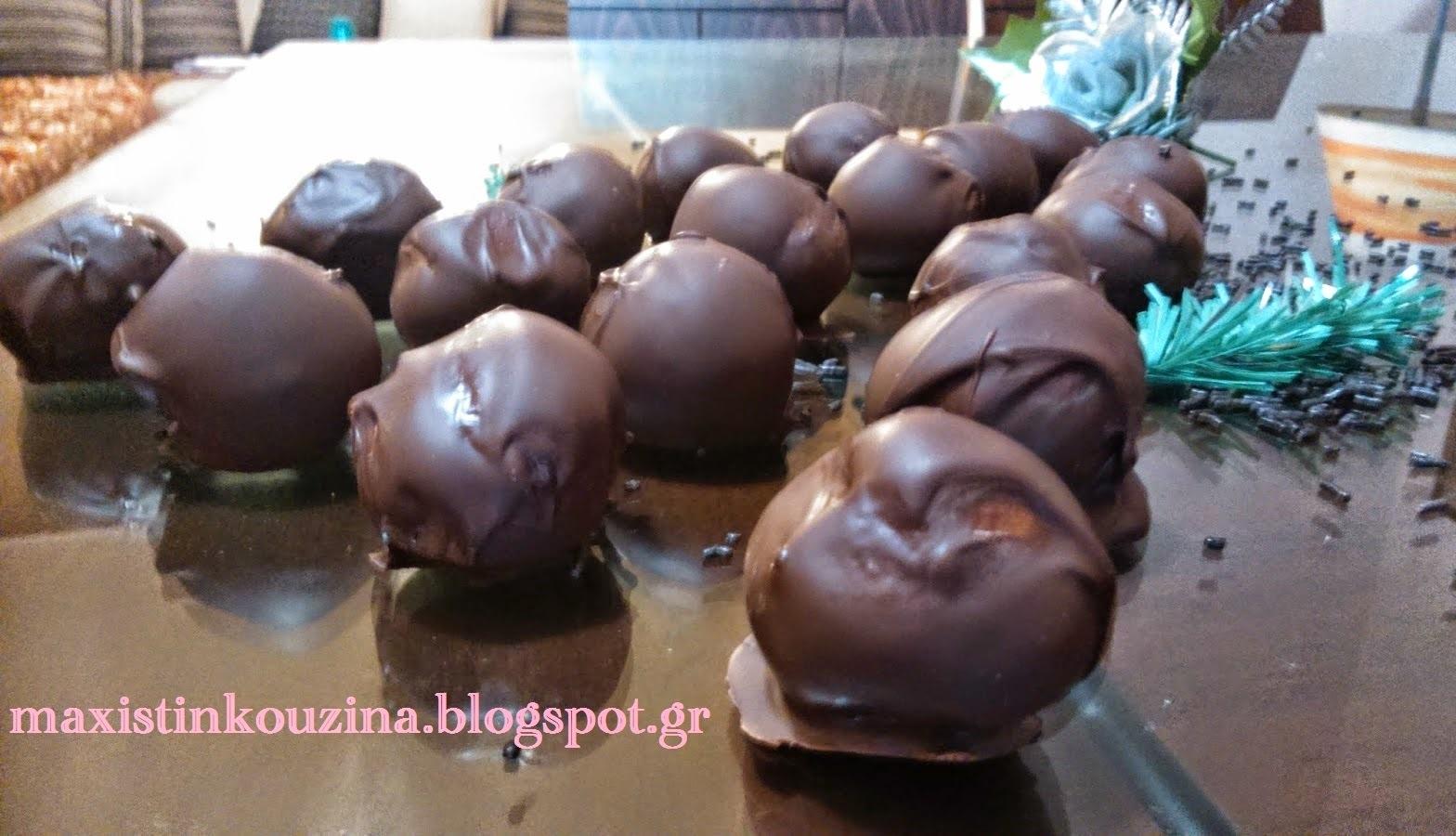 Σοκολατάκια Καραμέλας Με Επικάλυψη Μαύρης Σοκολάτας