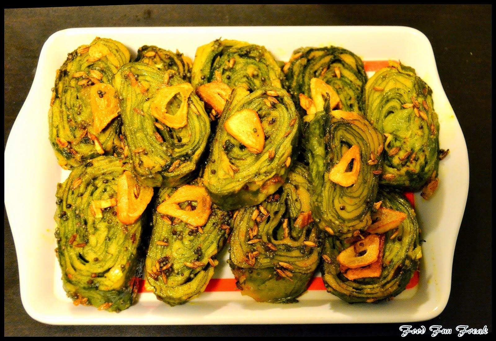 Chinese Pak Choy leaves Patrode/ Pathrode/ Patra/ Patiud/patode