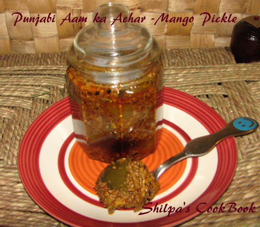 How to make Methi ka achar