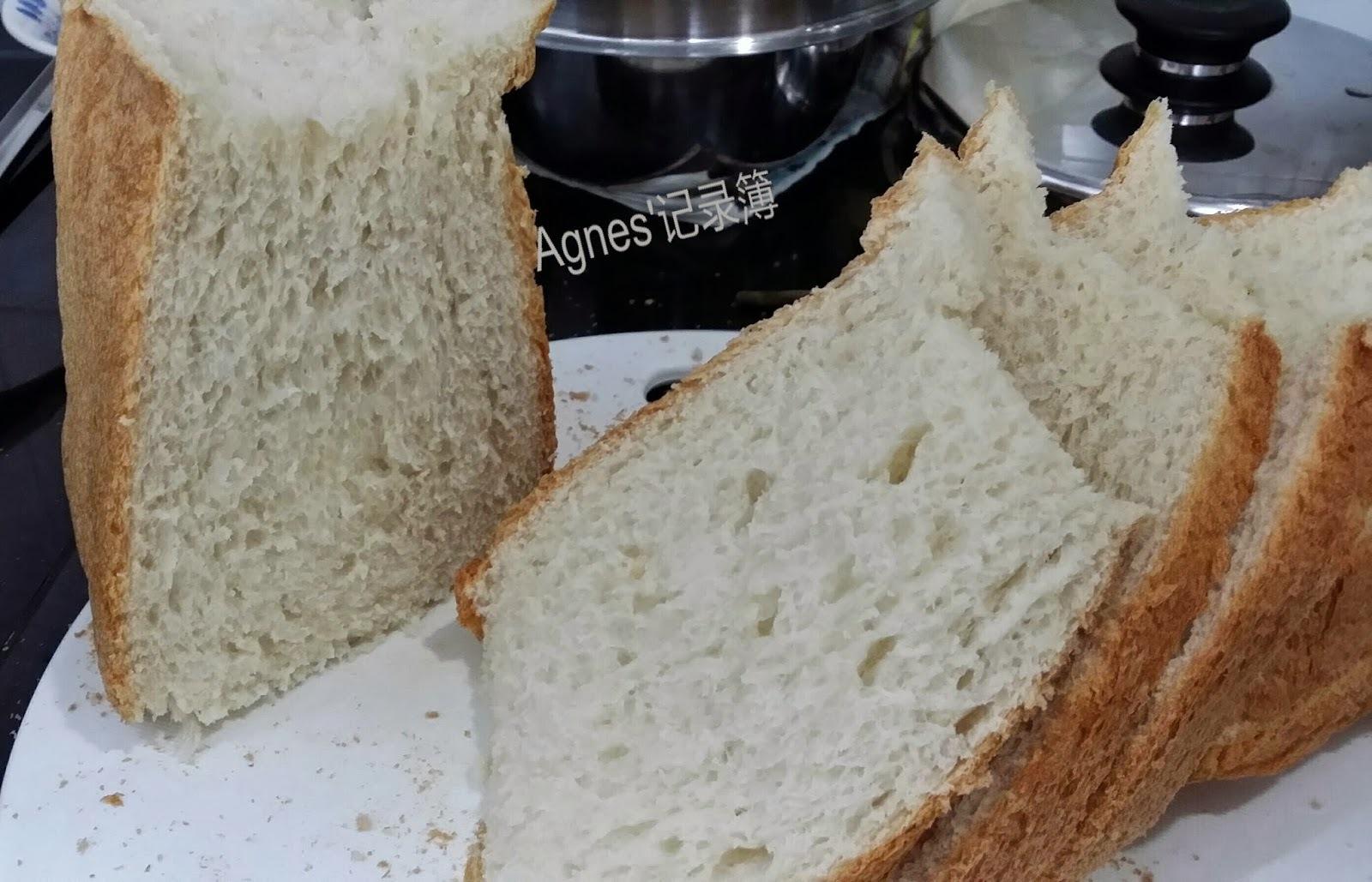 cosway面包机食谱