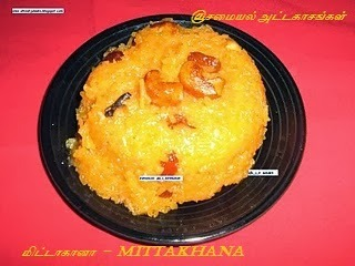 Eid Special Mitta Khana