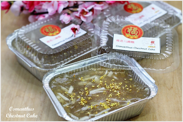 water chestnut cake with osmanthus