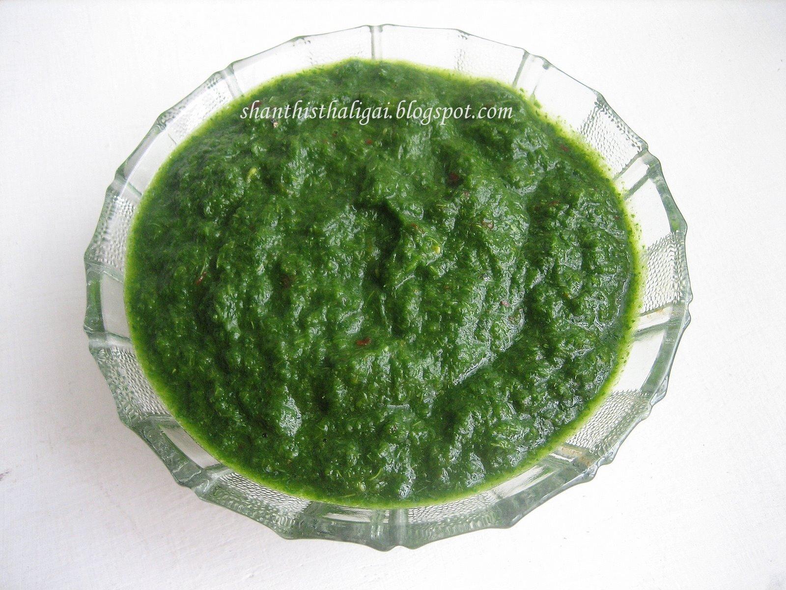 GREEN CHUTNEY / GREEN CHUTNEY FOR CHAAT