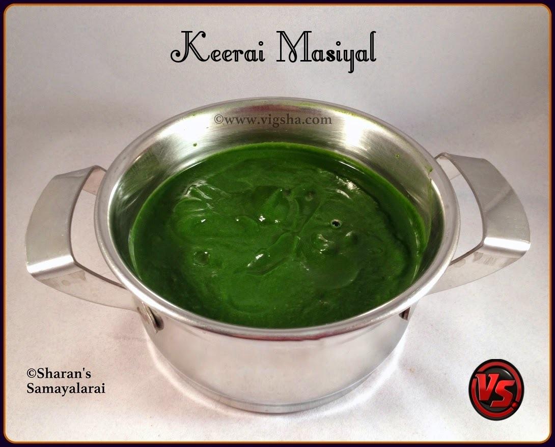 Keerai Masiyal | கீரை மசியல் | Mashed Spinach