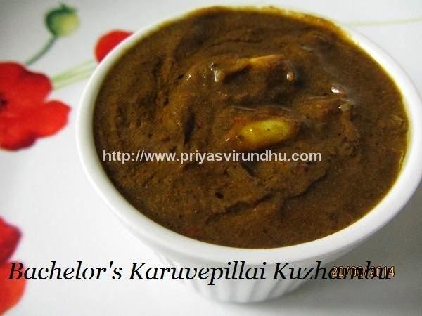 Bachelors Karuvepillai Kuzhambu – No Grinding/Easy Karuvepillai Kuzhambu