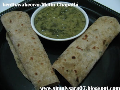Keerai Kootu with Moong Dal