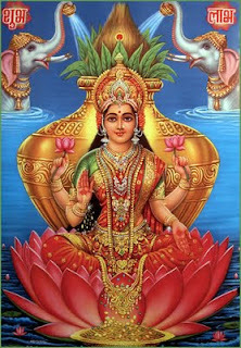 Varalakshmi Nombu/ Vratham