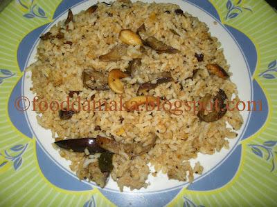 Vangi Bhath/Brinjal Rice